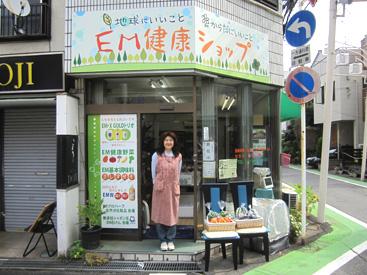 直営店  EM健康ショップ 新所沢店